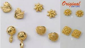 Gold New Design Tops Best Gold Tops Design For Daily Use With Price