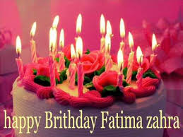 Mabrouk Fatima Zahra Happy Brithday Soufiane Marzouki Tö Pø