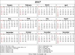 2017 Calendar Vertex Calender 2017 Printable Calendar