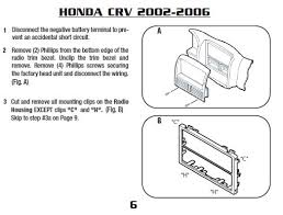 honda crv wiring diagram radio the wiring 2008 honda cr v wiring diagram diagrams