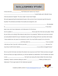 build a spooky story writing activity parents com happy playing and happy halloween click on the image below to roll a spooky story and let the spooky storytelling begin