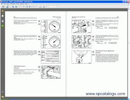 cummins industrial engine m11 rus repair manual heavy technics enlarge