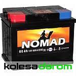 Купить аккумуляторы <b>Kainar</b> и <b>KAINAR</b> в Казани с бесплатной ...