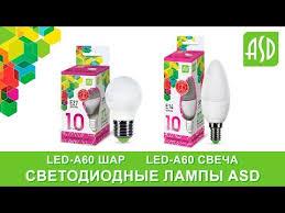 <b>Лампа</b> сд <b>LED</b>-<b>СВЕЧА</b>-std 10Вт 230В Е14 3000К 900Лм ASD