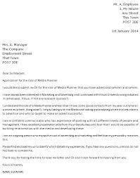 Urban Planner Cover Letter Sample Journalinvestmentgroup Com