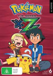 Pokemon The Series - XYZ | Series Collection, DVD
