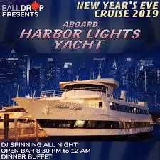 Harbor Lights Boat Balldrop Com Harbor Lights Nye 2019
