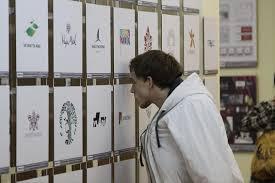 rekinart Графический дизайн Знак Фирменный стиль Упаковка Календарь Дизайн интерьера Дополнительный конкурс конкурс трехмерной визуализации Проекция
