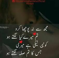But Ab Mil Q Nahi Jte Urdu Poetr Urdu Poetry Romantic Love