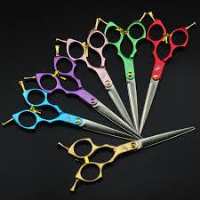 Scissors With Light