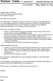 Cover Letter For Graduate School Gorgeous Sample Cover Letter Graduate School Reapplication