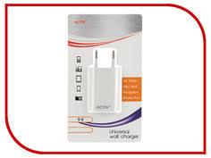 Купить <b>зарядные устройства Activ</b> в интернет-магазине | Snik.co