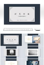 Electronic Product Design Ppt Awesome Simple Fashion Personality Electronic Album Ppt