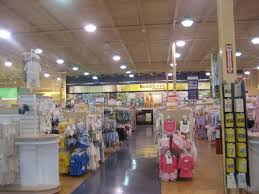 baby registry big chain s vs small boutique and toys r us bottles