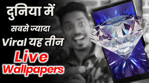 Top 3 Live Wallpaper Android App 2020 ...