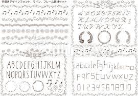 手書きデザインフォントラインフレーム文字イラスト No 927224無料