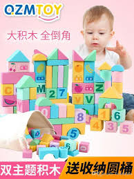 Cheap Female Sex Torture Toys Best Kiss Children\u0027s Building Blocks 1-2 Years Old Girl Boys Baby 3-6