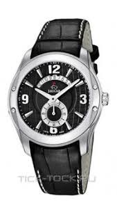 <b>Часы Jaguar J617</b>.<b>J</b>