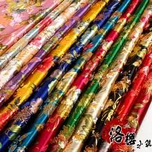 Buy <b>chinese dress fabric</b> and get free shipping on AliExpress.com