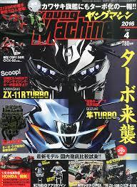 2018 suzuki hayabusa turbo. beautiful turbo 2017  2018 motorcycles  spy photos rumors honda cbr sport bike  kawasaki and suzuki hayabusa turbo a