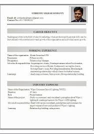 Architect Resume Sample Unique Home Student Learning Support Ryerson