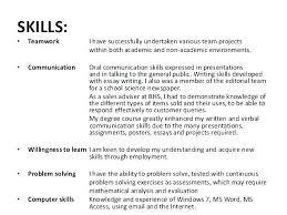 Skill Resume Samples Simple Resume Format