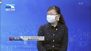 Coronavirus – Diario da Wuhan: non ci sono più mascherine ...