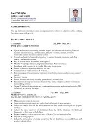 Places To Post Your Resume Online Best Way To Post Your Resume Online RESUME 1