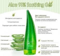 Aloe 99% Soothing <b>Gel универсальный гель</b> с соком <b>алоэ</b> от ...