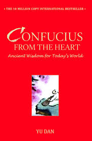 confucius from the heart book by yu dan official publisher  cvr9781416596578 9781416596578 hr confucius