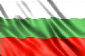 Флаг на България Реферат от История Флаг