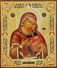 Толгская божья матерь молитвы