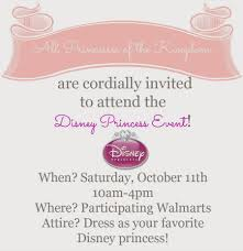 You Are Cordially Invited Template Is Best Sample To Create Lovely
