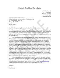 A Sample Cover Letter Cover Letter Engineering Career Center University Of Illinois At