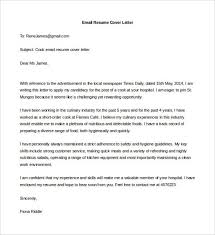 Resume CV Cover Letter  uscis biometrics application form i         i     sample affidavit of friends letter removing conditions i for  affidavit letter sample