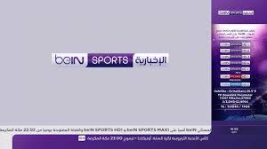 تردد قناة بي ان سبورت الاخبارية المفتوحة 2021 على نايل سات - دليل الوطن