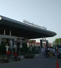 Chandigarh Junction railway station