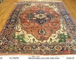 rug no size color description regular