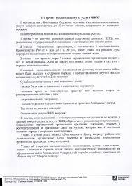 Информация МФЦ о должниках От МФЦ что грозит должникам