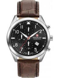 Купить <b>часы Swiss Military Hanowa</b>, цены на швейцарские <b>часы</b> в ...