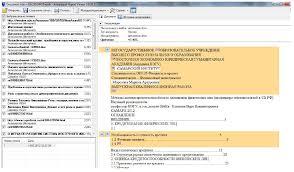 Программа для просмотра отчетов с Антиплагиат Вуз внешний вид программы antiplagiat reportviewer