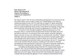 essay about home education tagalog version