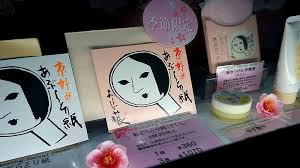 5 cute anese cosmetic s