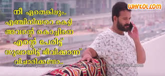 Funny Malayalam Breakup Comment In Ad Simple Breakup Malayalam
