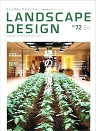 Garden Design Journal Mesmerizing Garden Design Magazine Woodiebricks