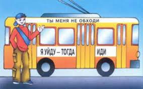 Поведение в общественном транспорте 5 Не допускать чтобы ребенок высовывал руки и голову в открытые форточки транспортного средства Объясните ему на сколько это опасно