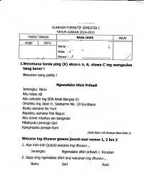 Download contoh latihan soal uas semester 2 genap kelas 9. Soal Uts 1 Bahasa Jawa Kelas 1 Sd