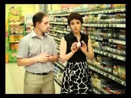 Контрольная закупка Гранатовый сок