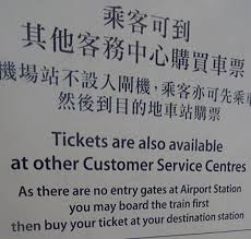 Airport Express Fare Chart To From Airport Hong Kong Extras3