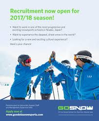 Seasonal Winter Jobs Gosnow Winter Seasonal Positions Now Open Jobs